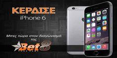Διαγωνισμός bet8.gr με δώρο ένα κινητό Apple iPhone 6 - ΔΙΑΓΩΝΙΣΜΟΙ e-contest.gr Galaxy Phone, Samsung Galaxy, Apple Iphone 6