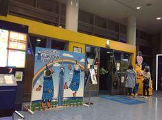 후쿠오카 타워 타워도 캐릭으로 만드는 일본