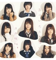 Nogizaka46 - Kizuitara Kataomoi Music CD at $4.39.