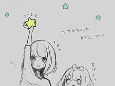 anime girl smiling gif GIF, anime girl smiling gif GIFs, anime ...