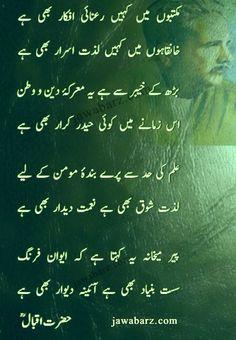 allama iqbal persian poetry pdf