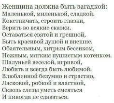 Mama russische gedichte für russische gedichte