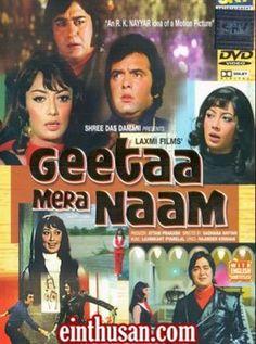 Geeta Mera Naam Hindi Movie Online - Sadhana, Sunil Dutt, Feroz Khan, Rajndranath and Helen. Directed by Sadhana. Music by Lamikant Pyarelal. 1974 [A] ENGLISH SUBTITLE