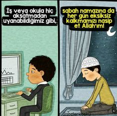 Islam, Baseball Cards, Memes, Instagram, Meme