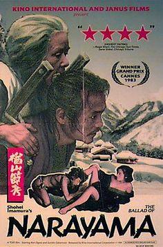 La balada de Narayama / Narayama Bushi-ko (1983) - Shôhei Imamura