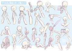 chibi fighting poses