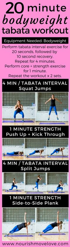 An effective 20 minute bodyweight Tabata workout mixes HIIT cardio intervals with strength and core training. It's all bodyweight, making it to the perfect traveling workout. Interval training with short recovery periods; circuits include squat jumps, air squats, push ups, split jumps, planks, knee taps. 20 minute cardio + core at home workout. Fit mom, fit pregnancy, fit life, fit girl.