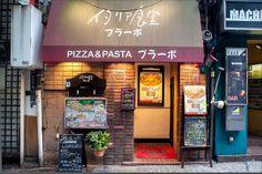 Pizza & Pasta | Flickr | #StoreExterior