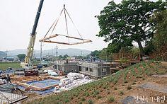 A-FRAME HOUSE 이미지 3