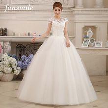 Fansmile foto real baratos do vestido de casamento 2016 do laço do vintage de manga curta plus size princesa nupcial vestido de noiva vestido de baile(China (Mainland))