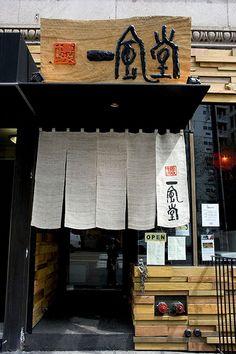 Ippudo NYC 65 4th Ave  New York, NY 10003