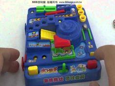 盒裝智力鋼珠過關遊戲CE)(4款混出)(可串聯成大關)【888便利購】文具批發、玩具批發