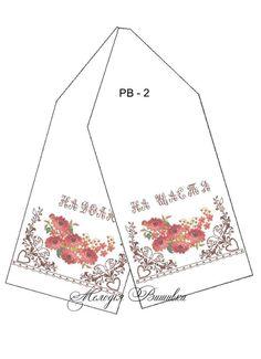 Заготовка для вишивки весільного рушника РВ 2 3e3f54b2544bd