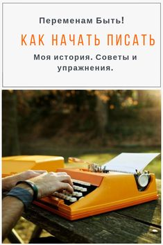 Psychic Readings, Study Motivation, Copywriting, Self Development, Writing Inspiration, My Books, Life Hacks, Investing, Literature