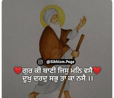 Punjabi Quotes, Faith In God, The Creator, Religion, Culture, Diy, Bricolage, Religious Education, Handyman Projects