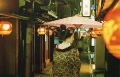 Gallery of postcards received by witmol @ Postcrossing - The Traveling Postcards Project Geisha, Oriental, Religion, Gay, Culture, Traditional, Gallery, Outdoor Decor, Kyoto Japan