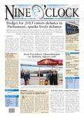 Bucharest News in English