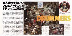 横濱ジャズプロムナード ドラムマガジン1996/12月号記事より 1996年