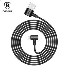 Just US$4.59, buy Baseus T-type 8 Pin Micro USB Magnet Wire ( Side Insert ) 1.2M online shopping at GearBest.com Mobile.