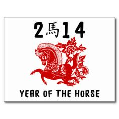 >>>Hello          Year of The Horse 2014 Post Cards           Year of The Horse 2014 Post Cards so please read the important details before your purchasing anyway here is the best buyShopping          Year of The Horse 2014 Post Cards please follow the link to see fully reviews...Cleck Hot Deals >>> http://www.zazzle.com/year_of_the_horse_2014_post_cards-239089345673614242?rf=238627982471231924&zbar=1&tc=terrest