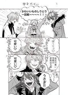 Cute Manga Girl, My Man, Anime, My Love, Cartoon Movies, Anime Music, Animation, Anime Shows
