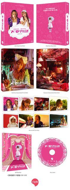 43 Japanese Movie Ideas In 2021 Japanese Movie Japan Picture Japanese