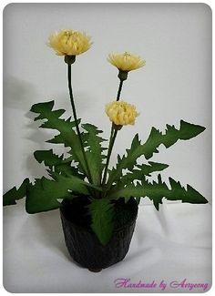 민들레 (아트플라워 조화공예 한지꽃 지화 종이꽃 페이퍼플라워 코사지 에바폼) : 네이버 블로그