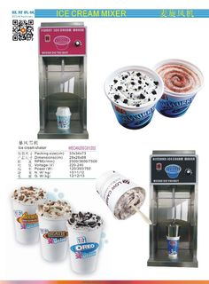 Hot Sales Mc Donalds Mc Flurry Shaker/mc Donalds Mc Flurry Ice Cream Maker/mc Donalds Mc Flurry Maker For Sales , Find Complete Details about Hot Sales Mc Donalds Mc Flurry Shaker/mc Donalds Mc Flurry Ice Cream Maker/mc Donalds Mc Flurry Maker For Sales,Mc Flurry Shaker,Mc Flurry Maker,Mc Flurry Mixer from Snack Machines Supplier or Manufacturer-Guangzhou Wecan Machinery Co., Ltd.