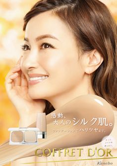 ADVERTISING   OSAMU YOKONAMI PHOTOGRAPHER