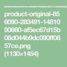 product-original-856090-283491-1481090860-af5ec67d15b08d044b9dc090ff0857ce.png (1130×1454)