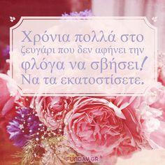 Love Kiss, Good Day, Thankful, Hugs, Kisses, Google, Buen Dia, Big Hugs, Good Morning