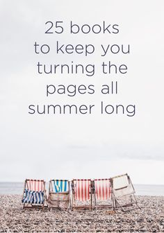 The 2018 Summer Reading Guide is here!