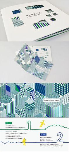 Le graphisme japonais est riche en idées et motifs d'une incroyable efficacité. Ce document propose deux regards grâce à sa découpe, on adore !: