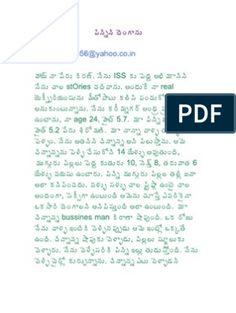 174-Kasekkina-Kodalu Free Novels, Novels To Read, Free Pdf Books, Books To Read Online, Reading Online, Hot Stories, Book Sites, Document Sharing, Text File