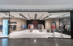 The Stone Island Store in Shanghai Shop 1601 Nanjing W Rd, Reel Stone Island Store, Store Design, Shanghai, Nanjing, Shopping, Design Shop