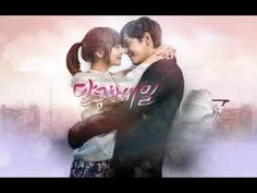 Sweet Secret - Episode 17 - EngSub 달콤한 비밀 Korean Drama