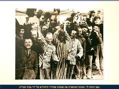 La joie des juifs libères
