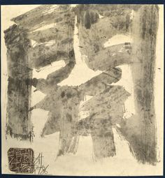 Postwar Japanese art
