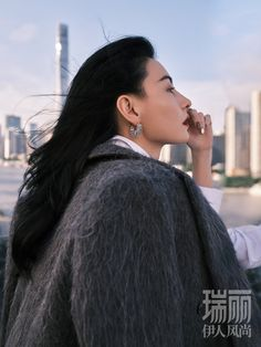 Cecilia Cheung covers fashion magazine | China Entertainment News Cecilia Cheung, Diamond Earrings, Hoop Earrings, Entertainment, Magazine, China, News, Fashion, Moda