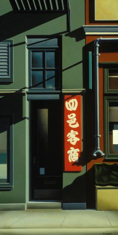 Four Guest by R. Kenton Nelson