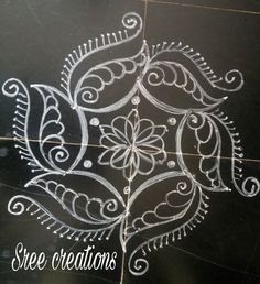 Sreelakshmi's rangoli Indian Rangoli Designs, Rangoli Designs Flower, Small Rangoli Design, Rangoli Patterns, Rangoli Ideas, Kolam Rangoli, Flower Rangoli, Beautiful Rangoli Designs, Simple Rangoli