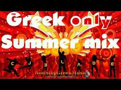 ▶ Greek Only Summer Mix 2013 by CJ Blade / NonStopGreekMusic - YouTube