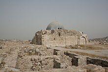 Umayyad. Amán o Ammán (en árabe عمّان, tr. ʿAmmān) es la capital del Reino Hachemita de Jordania además de ser el centro comercial, industrial y administrativo del reino.