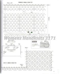 Womens Handknits 3171_057.jpg