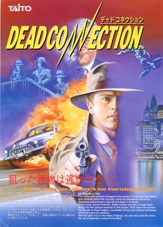 dead connection, taito, arcade game