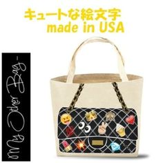 日本発送 人気完売! 絵文字 バッグ my other bag 正規品
