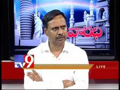 TRS leader Rajeshwar Reddy on AP politics with NRIs - Varadhi - USA - Part 1