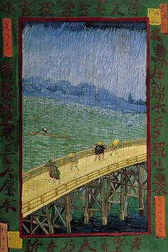 "Vincent van Gogh, ""De brug in de regen (naar Hiroshige).""  in the Van Gogh Museum.  In this painting, van Gogh was working closely with a Japanese print he found beautiful.  The border is entirely falsified--shapes and symbols he thought looked Japanese.  Japonisme, European art that attempted to copy the influx of art coming from Japan, was very popular during van Gogh's period."