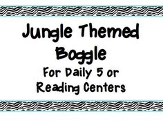 Jungle Theme Boggle Game/ elementary classroom/ Daily 5 / Reading Centers