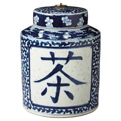 A charming lidded Japanese-style urn in the style of an antique tea jar, hand-decorated with a rich blue glaze, featuring the Chinese letter for 'tea'. A beautifully decorative piece that will look fantastic on a shelf, mantelpiece or console table, or placed in the kitchen to store tea leaves as originally intended. With the lid removed, it also makes a lovely vase for real or faux flowers.
